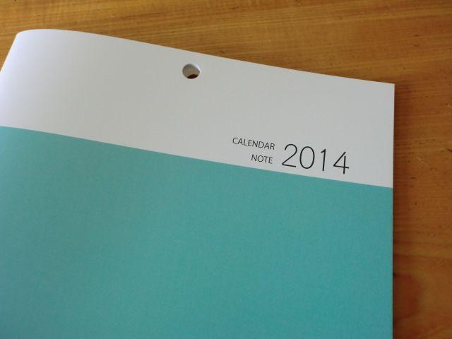 カレンダー!準備中です