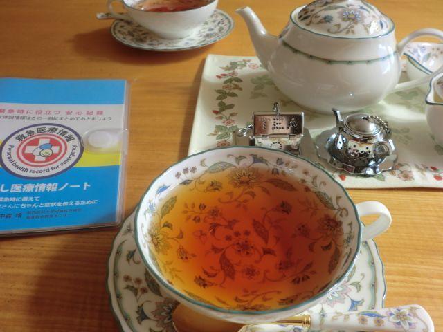 紅茶の日らしい