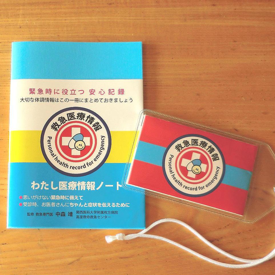 【予告】明日6月17日より、6周年記念イベント開催します!