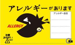 【台風19号接近「重要なお知らせ」ご確認下さい】